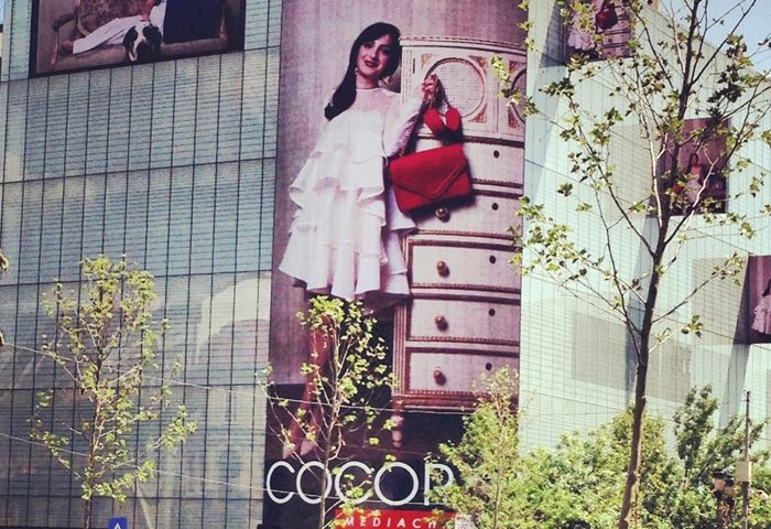Ana on the Cocor Building