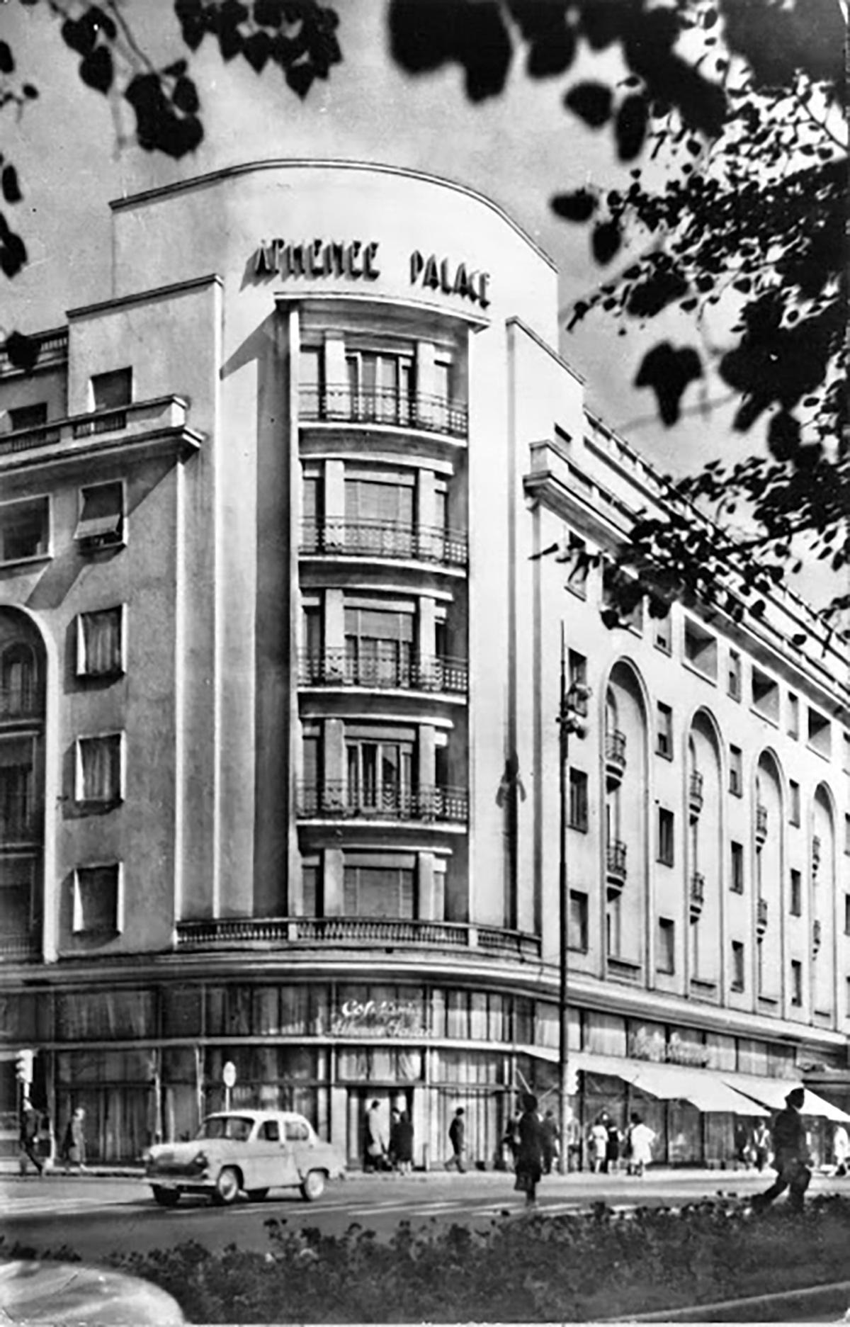 hotel-athenee-palace-1967